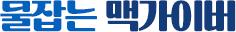 송파구누수탐지